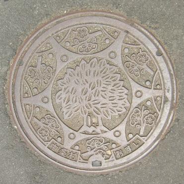 長野市マンホール02 デザインの内容旧村の木「ケヤキ」と旧村の花「梅」「中条村」名称入り 撮影.